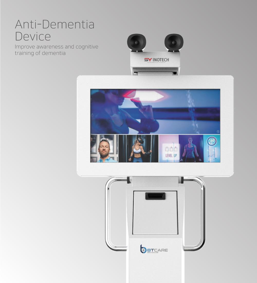 치매예방 인지강화 VR솔루션 기기